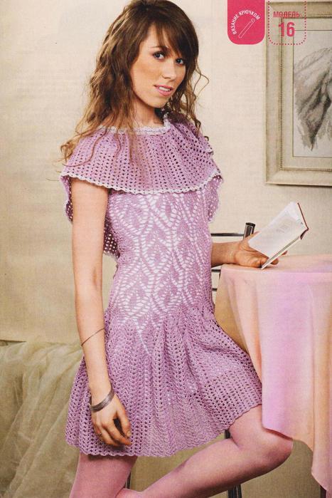 платье (467x700, 57Kb)