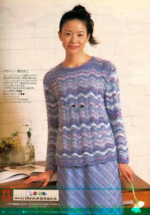 33 Keito dama 97 (489x700, 122Kb)