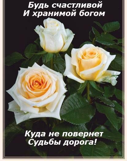 ---- ---------- -... (413x523, 47Kb)