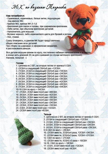 722d6b0038d1 (452x640, 96Kb)