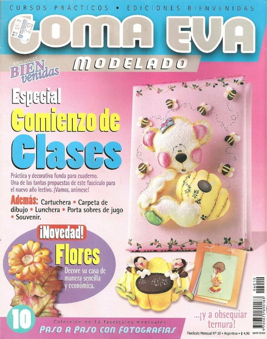 1.GOMA EVA MODELADO # 10 (550x700, 348Kb)