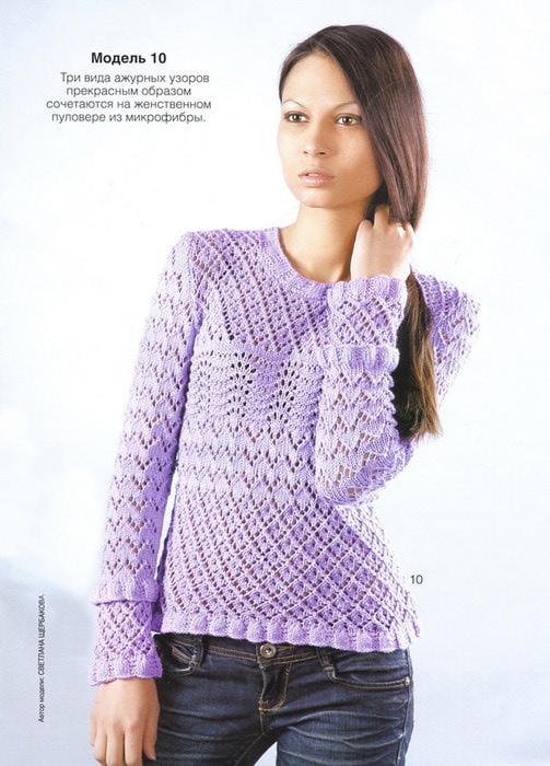 58  Vjazanie modno i prosto (113) 9 2011 (503x700, 94Kb)