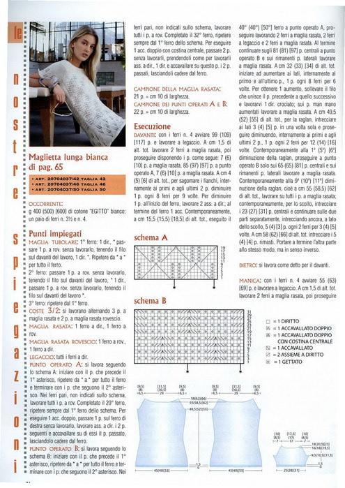 102 mani di fata 4 2007 sxema (495x700, 121Kb)