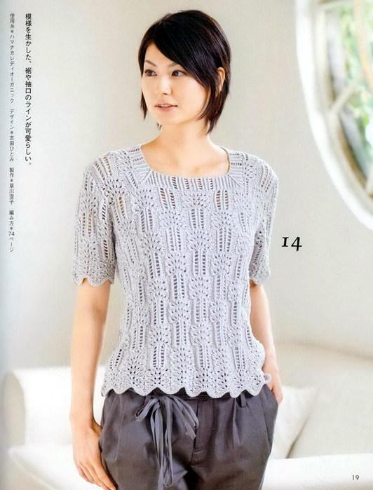 109 Lets knit series (532x700, 89Kb)