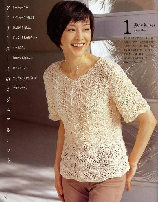 143 Lets knit series (546x700, 120Kb)