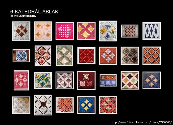 6_KATEDR_L_ABLAK (700x505, 226Kb)