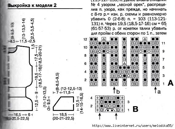 мир2 (570x420, 163Kb)