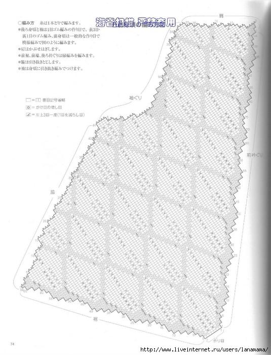 Жакет Листочки3 (535x700, 241Kb)