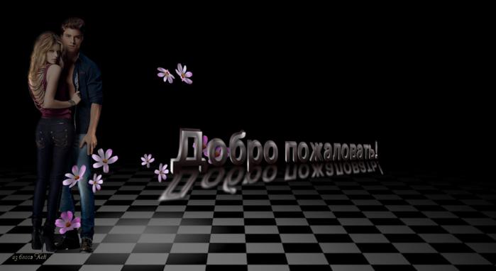 4112254_5e97f0d0a0f9 (700x382, 136Kb)