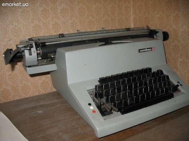 Инструкция К Пишущей Машинке