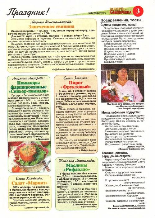 Касевич введение в языкознание читать онлайн