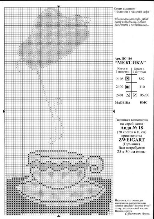 meksika1 (494x700, 228Kb)