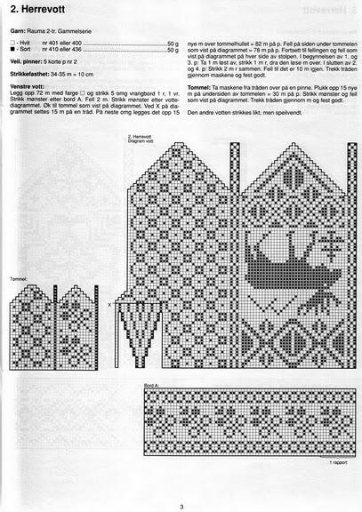 guanti (2) (407x576, 80Kb)