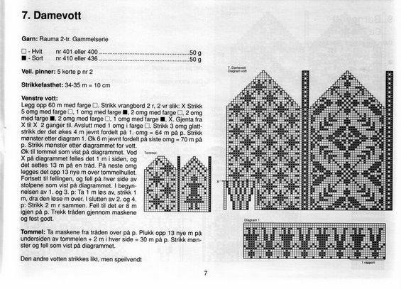 guanti (10) (565x407, 75Kb)