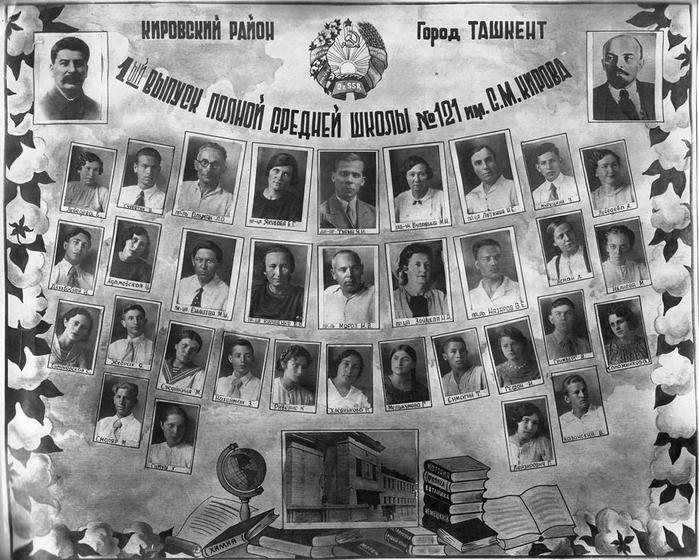 Ташкент, школа №121, 1940 г 001 (700x560, 95Kb)