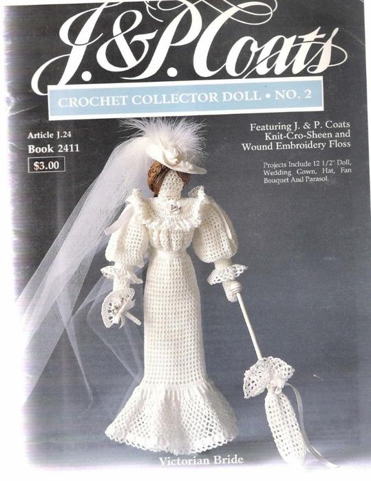 кукла невеста1 (539x700, 280Kb)