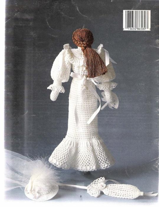 кукла невеста8 (539x700, 266Kb)
