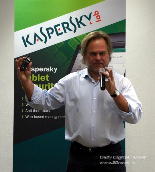 2835299_kasper1_sm (541x600, 123Kb)