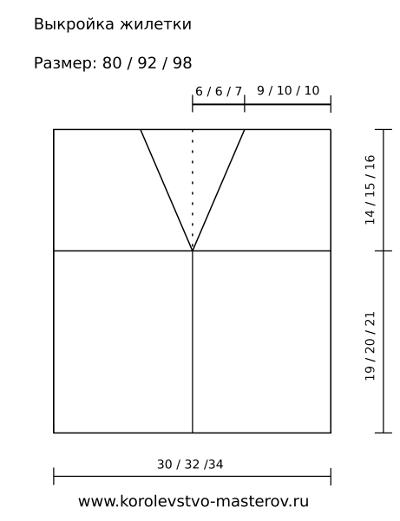 vikroikazhiletka (400x521, 34Kb)