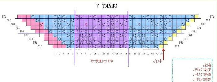 4683827_20120520_203841 (700x265, 47Kb)