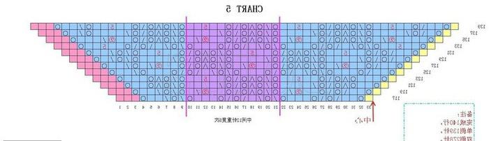 4683827_20120520_204019 (700x202, 41Kb)