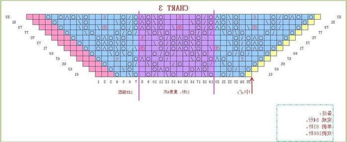 4683827_20120520_204115 (700x287, 50Kb)