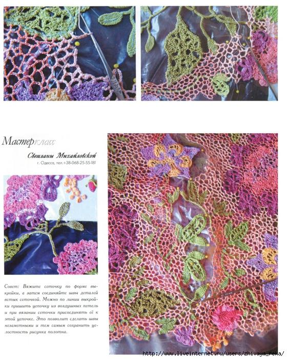 时尚杂志 №556 - maomao - 我随心动