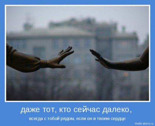 Stimka.ru_1297759169_2df1908a (530x431, 25Kb)