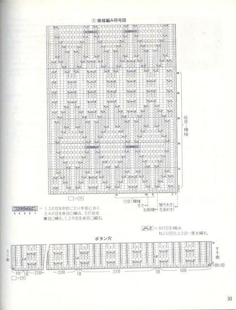 ж3 (487x640, 70Kb)