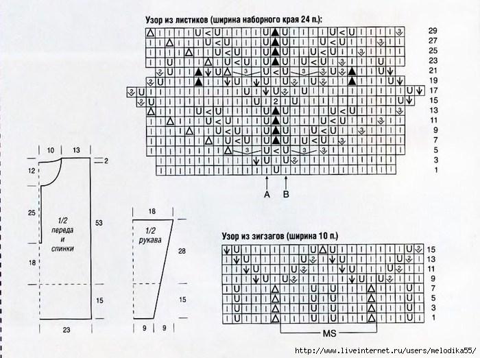 p0011 (700x522, 227Kb)