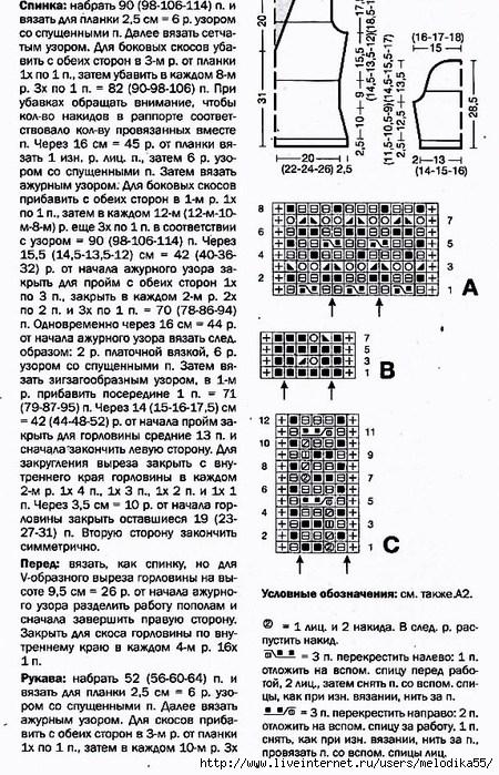 пир2 - копия - копия (450x700, 312Kb)