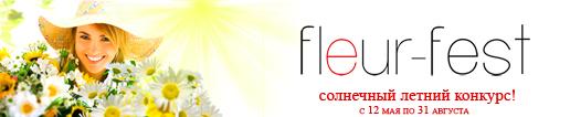 1.1. 516х106 Fleur-Fest/3391929_1_1__516h106_FleurFest (516x106, 66Kb)