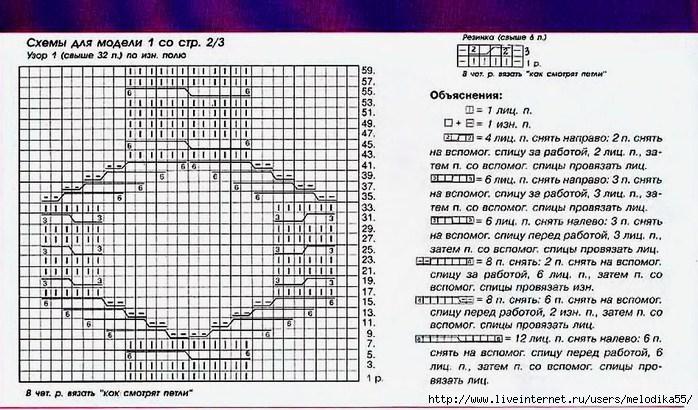 жэд2 (700x410, 251Kb)