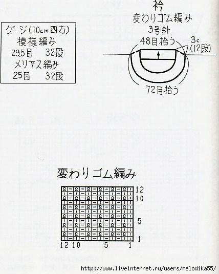 ппя3 (428x535, 116Kb)