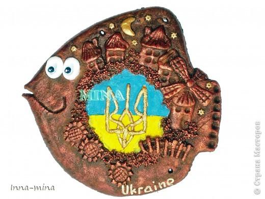 Украина (520x390, 65Kb)