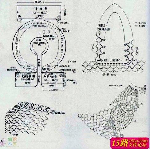тюльпан сх.1 (488x484, 76Kb)