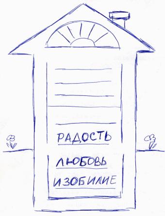 house (340x444, 34Kb)