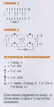 sabrina_7_10_2_sh_800_800 (211x413, 17Kb)