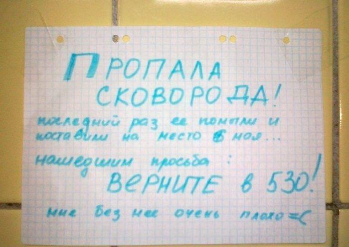 scorovoda_01 (700x497, 45Kb)