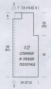 diana_mod_3_sh_800_800 (172x298, 8Kb)