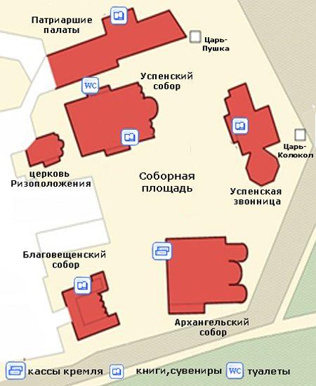 Большого Кремлевского