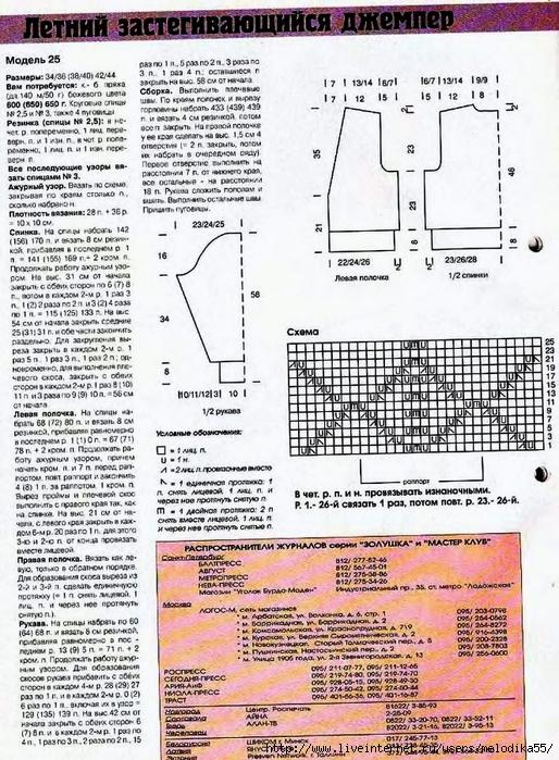 stts1 (514x700, 370Kb)