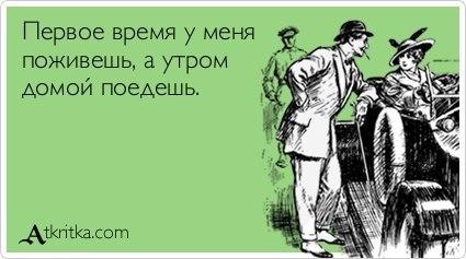 1189847_0Kq_Kn6bh8M (425x237, 28Kb)