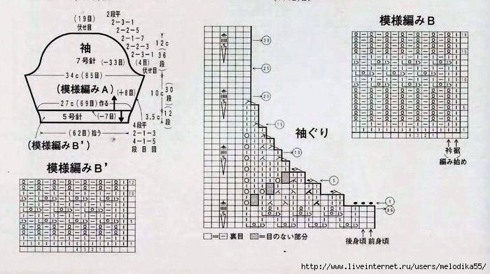 fd4 (700x392, 184Kb)
