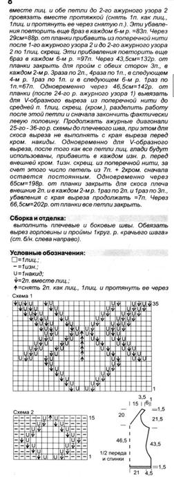 анан2 (252x700, 130Kb)