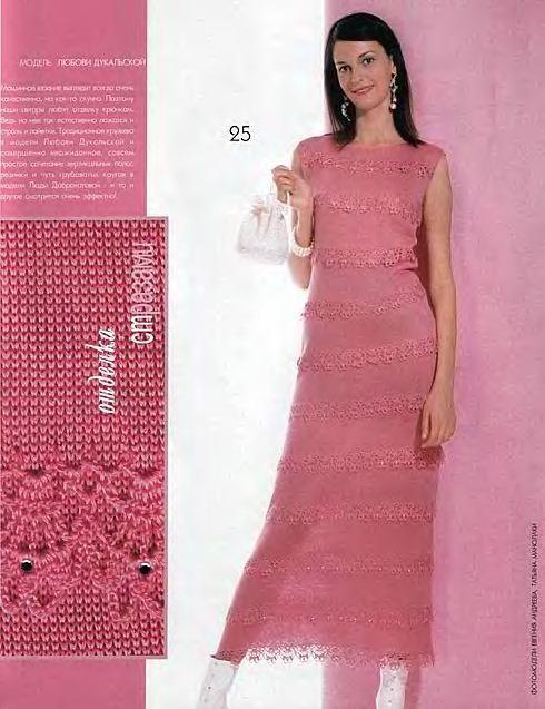 491Связать платье на машине описание