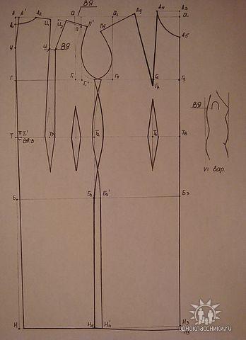 6. Фигура имеет выступающие ягодицы (ВЯ) (348x480, 27Kb)