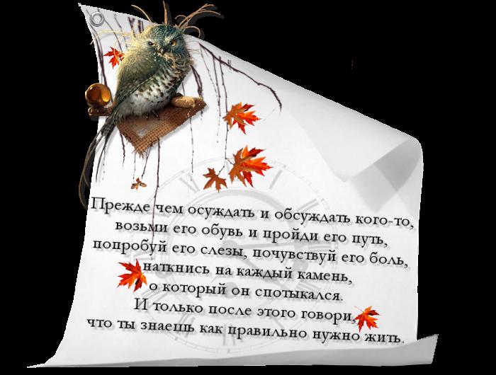 3779070_0_88692_23c0e6a1_XL (700x530, 277Kb)