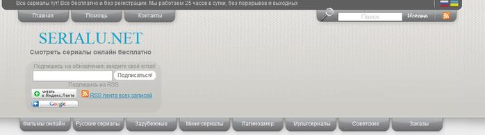 FireShot Screen Capture #046 - 'Сериалы онлайн смотреть бесплатно_ Русские и зарубежные_ serialu_net' - serialu_net (700x195, 115Kb)