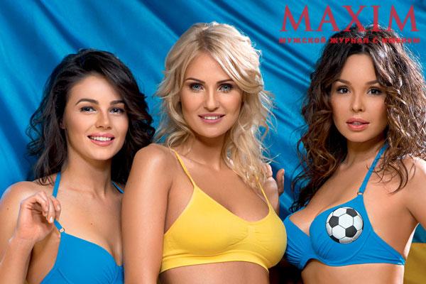 Жены украинских футболистов разделись для Maxim/2447247_girl600111 (600x400, 66Kb)